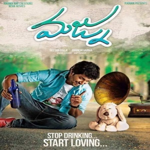 Nani Majnu (2016) Telugu Songs Download | Naa Songs