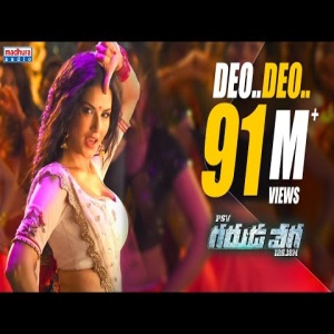 Deo Deo Dio Dio Sunny Leone Telugu Song Download Naa Songs