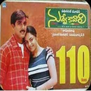 nuvve kavali songs free download south mp3