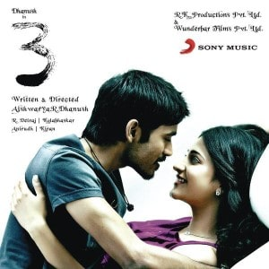 Latest songs free download: 3 film songs free download.