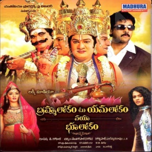 Movie reviews|gossips|mp3 songs free download: brahmalokam to.