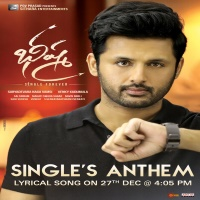 Singles Anthem Bheeshma Telugu Mp3 Song Free Download Naa Songs