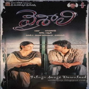Vaishali 2011 Telugu Songs Download Naa Songs